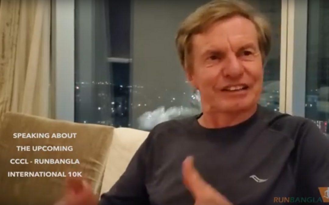 Interview with Hugh Jones
