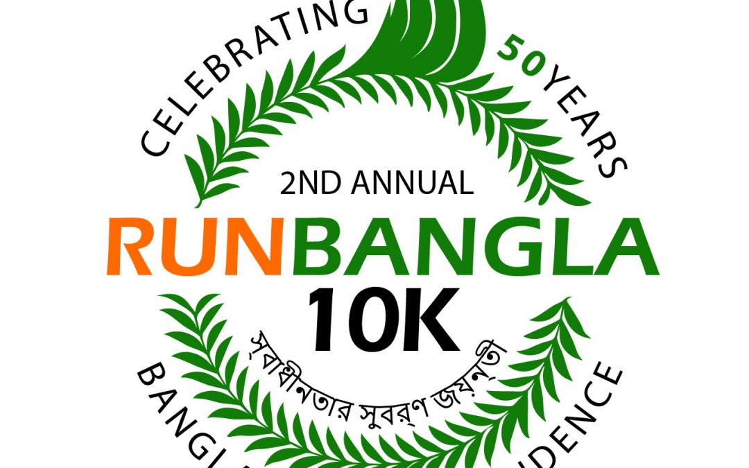 2nd Annual RUNBANGLA INTERNATIONAL 10K (Virtual)